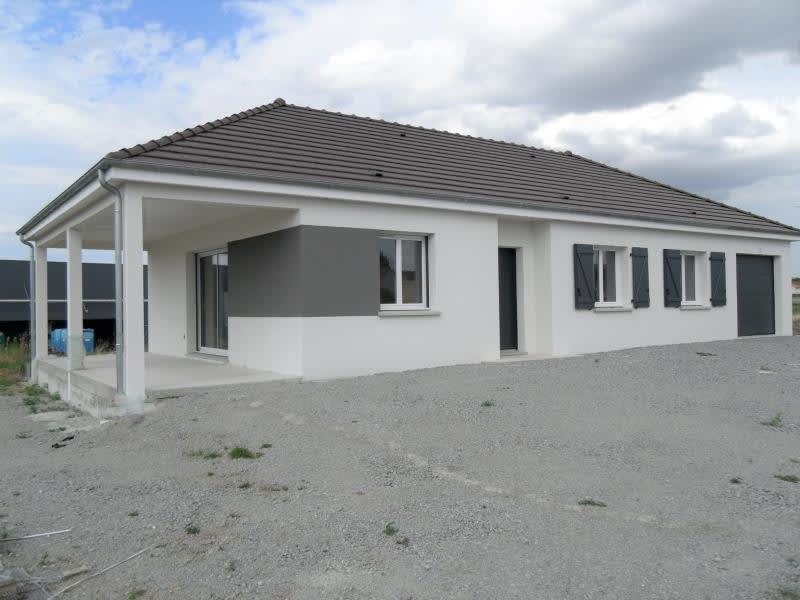 Vente maison / villa Avermes 202000€ - Photo 1