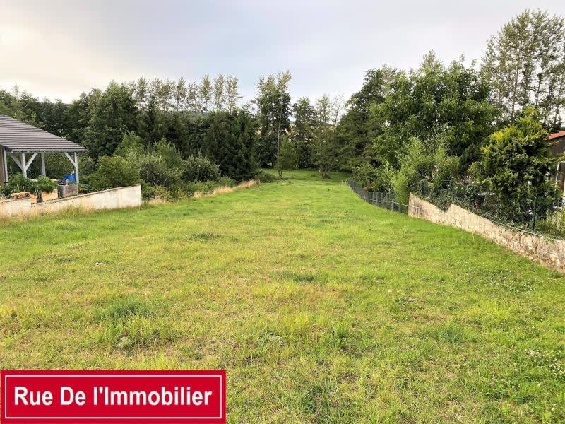Vente terrain Ingwiller 68600€ - Photo 2