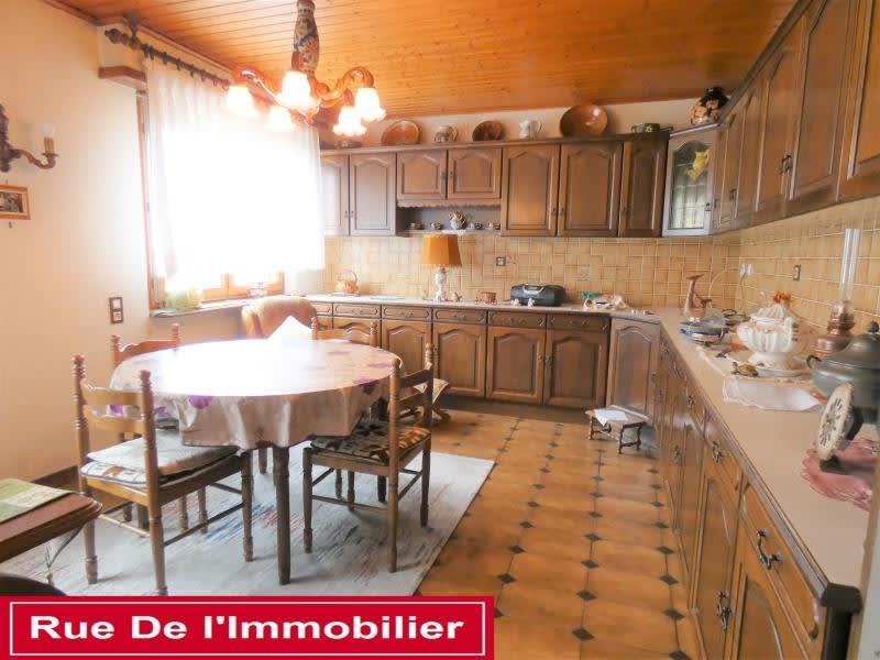 Sale house / villa Ohlungen 312000€ - Picture 4