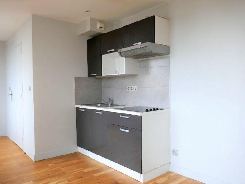Venta  apartamento Toulouse 211000€ - Fotografía 2