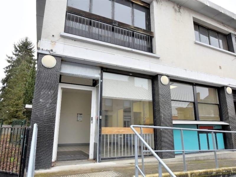 Vente immeuble Besse sur braye 69700€ - Photo 1