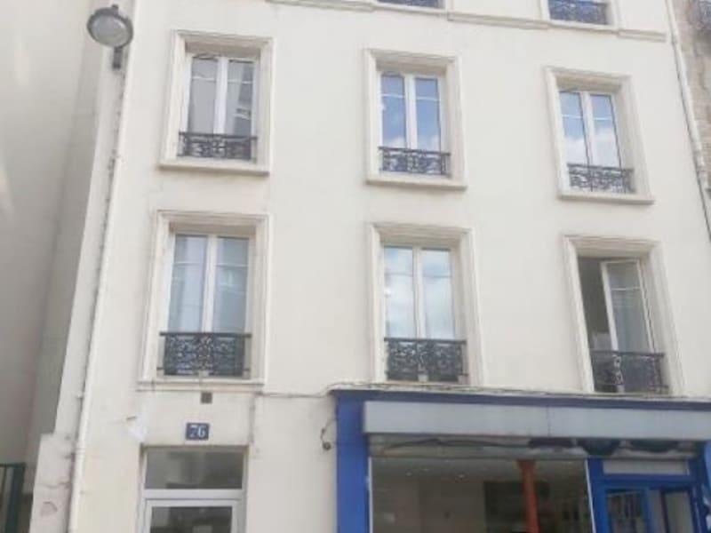 Vente appartement Paris 15ème 145000€ - Photo 2