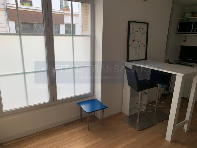 Vente appartement Paris 11ème 180000€ - Photo 5