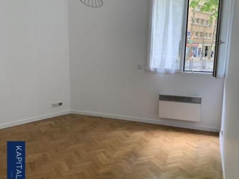 Sale apartment Paris 15ème 430000€ - Picture 3