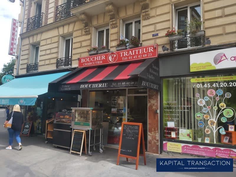 Vente fonds de commerce boutique Paris 14ème 155000€ - Photo 1