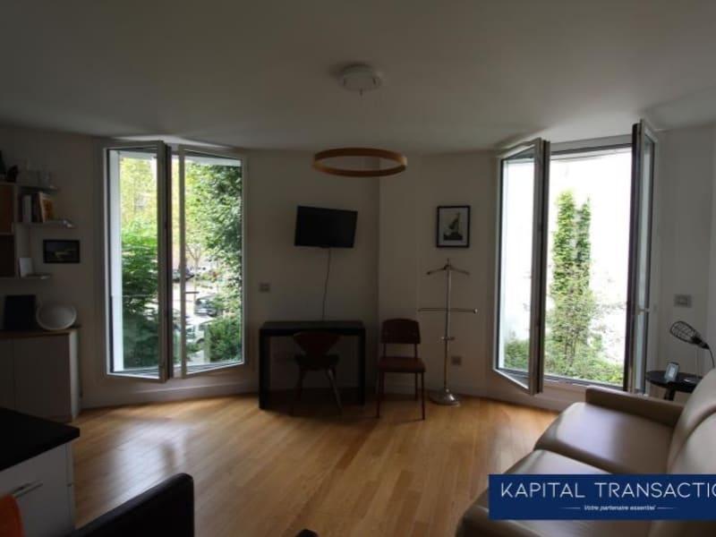 Vente appartement Paris 7ème 475000€ - Photo 3