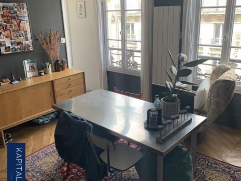 Vente appartement Paris 10ème 499000€ - Photo 7