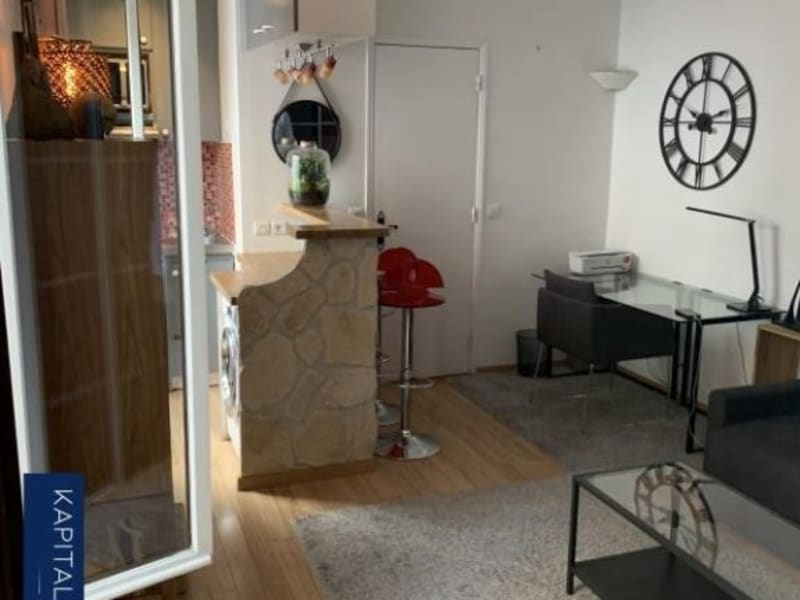Sale apartment Paris 5ème 310 000€ - Picture 3