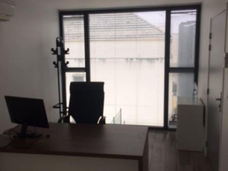Rental office Bobigny 416,67€ HC - Picture 6