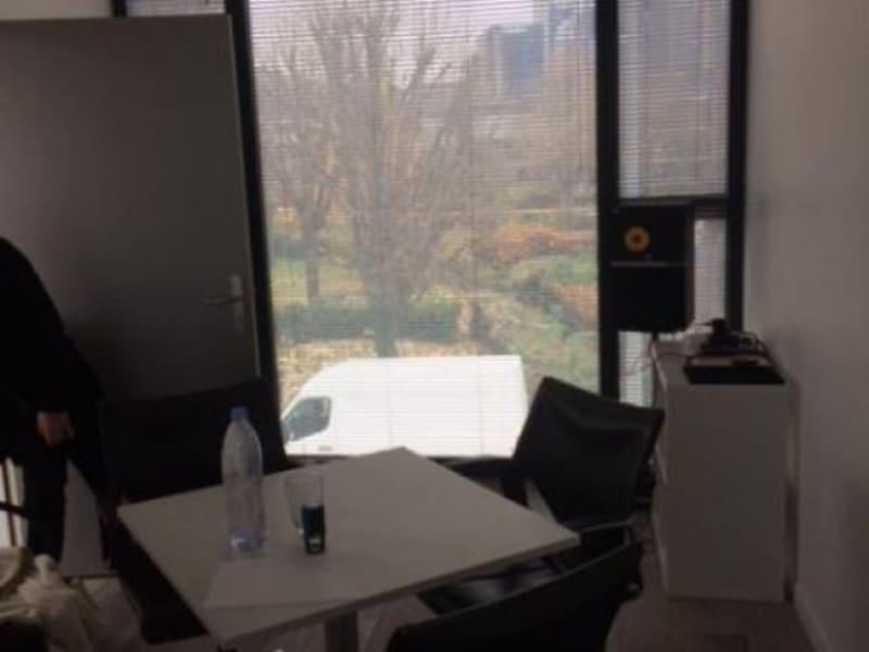 Rental office Bobigny 416,67€ HC - Picture 7