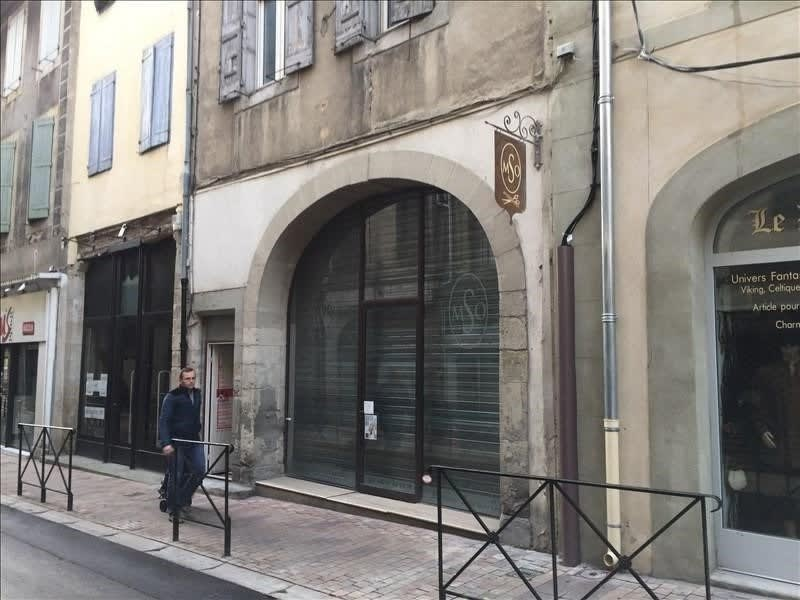 Sale empty room/storage Carcassonne 120000€ - Picture 1