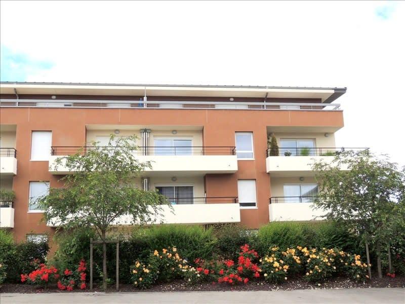 Alquiler  apartamento Prevessin-moens 1208€ CC - Fotografía 5