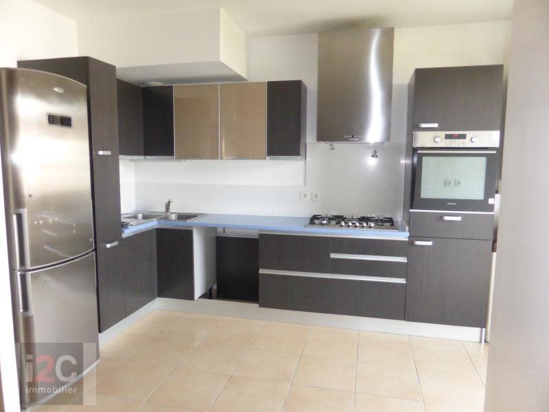 Rental apartment Prevessin-moens 1725€ CC - Picture 2