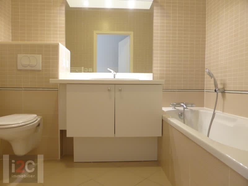 Rental apartment Prevessin-moens 1725€ CC - Picture 7