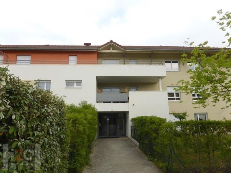 Prevessin-moens - 4 pièce(s) - 87.49 m2 - 1er étage