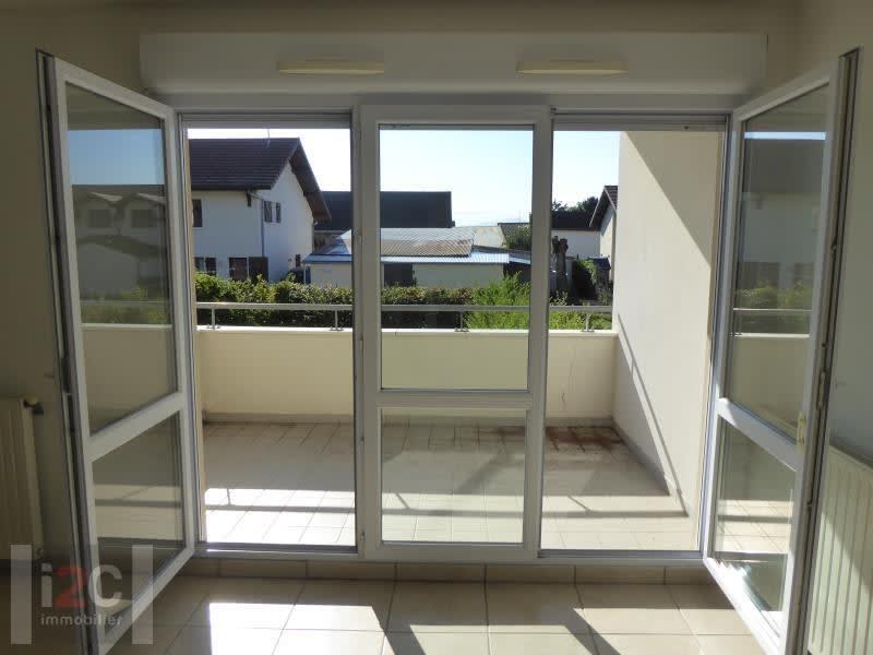 Rental apartment Prevessin-moens 1690€ CC - Picture 7