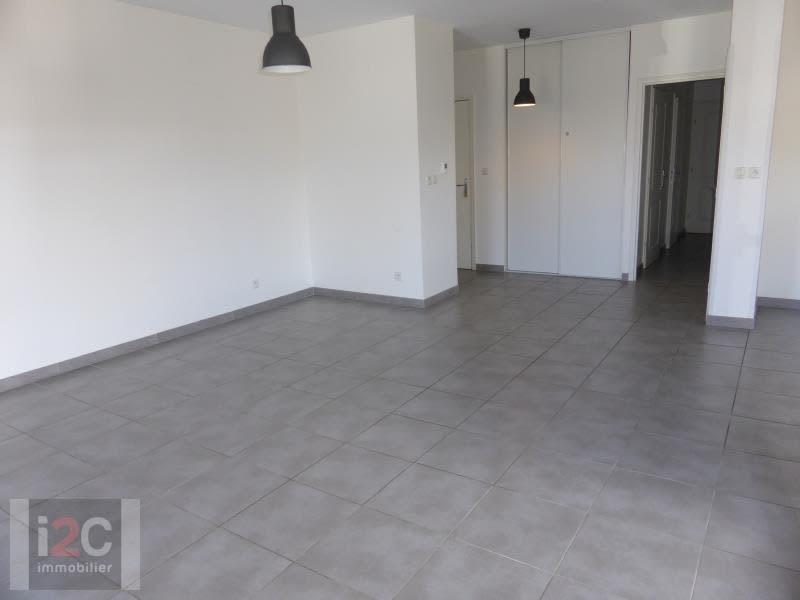 Venta  apartamento Prevessin-moens 358000€ - Fotografía 3