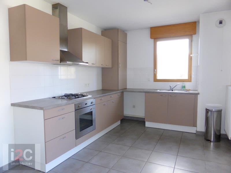 Venta  apartamento Prevessin-moens 358000€ - Fotografía 4