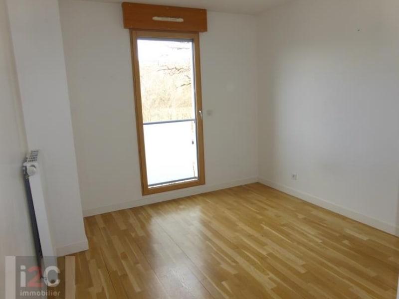 Venta  apartamento Prevessin-moens 358000€ - Fotografía 5