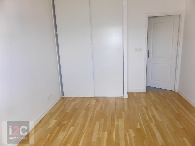Venta  apartamento Prevessin-moens 358000€ - Fotografía 6