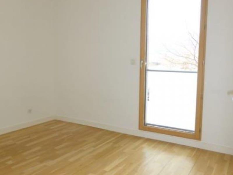 Venta  apartamento Prevessin-moens 358000€ - Fotografía 7