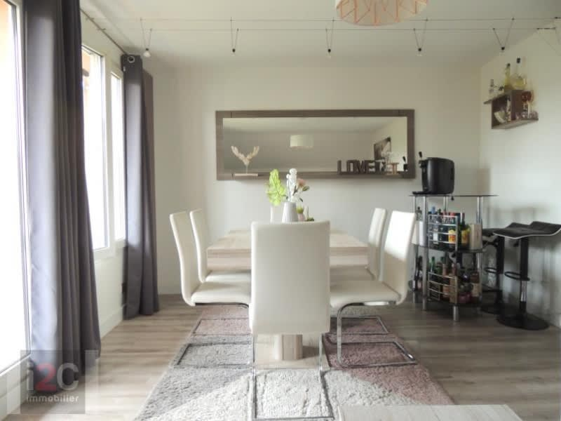 Sale apartment Prevessin-moens 337 000€ - Picture 2