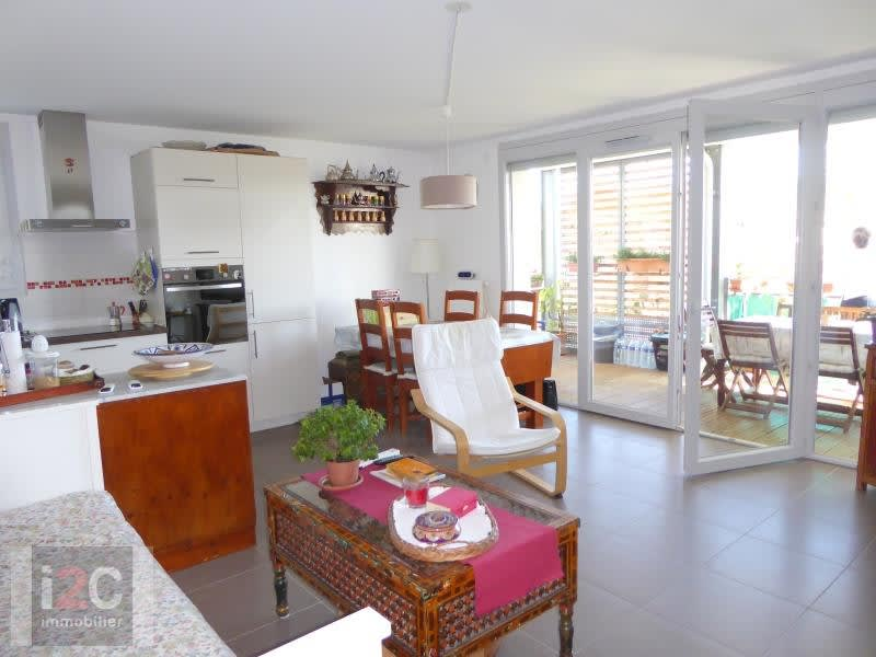 Sale apartment Prevessin-moens 383 000€ - Picture 3