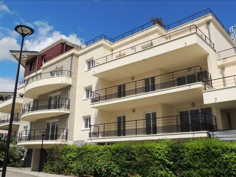 Sale apartment Prevessin-moens 295000€ - Picture 1
