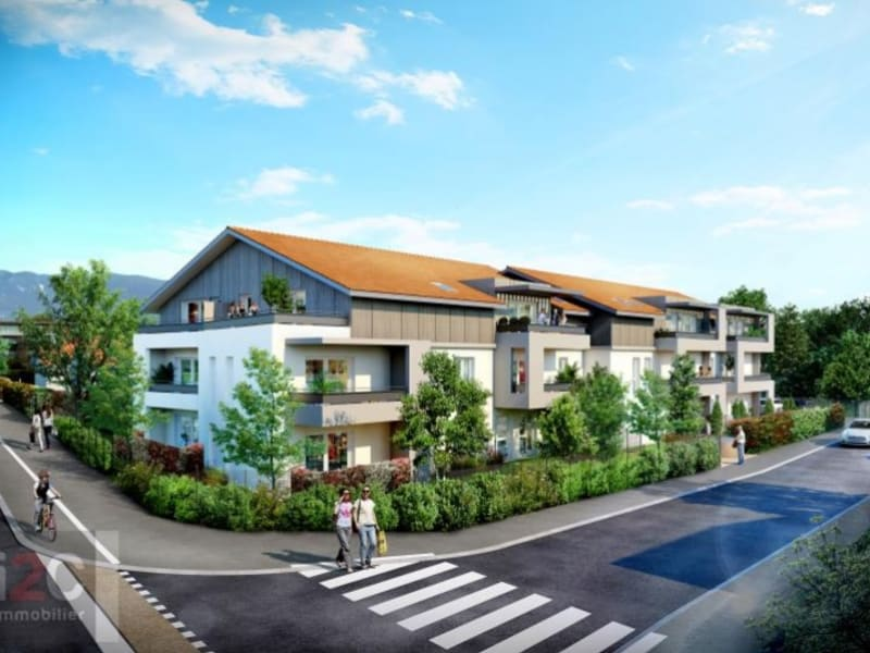 Sale apartment Prevessin-moens 495 000€ - Picture 1