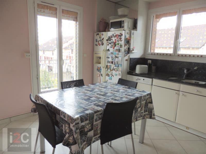 Venta  casa Prevessin-moens 550000€ - Fotografía 4