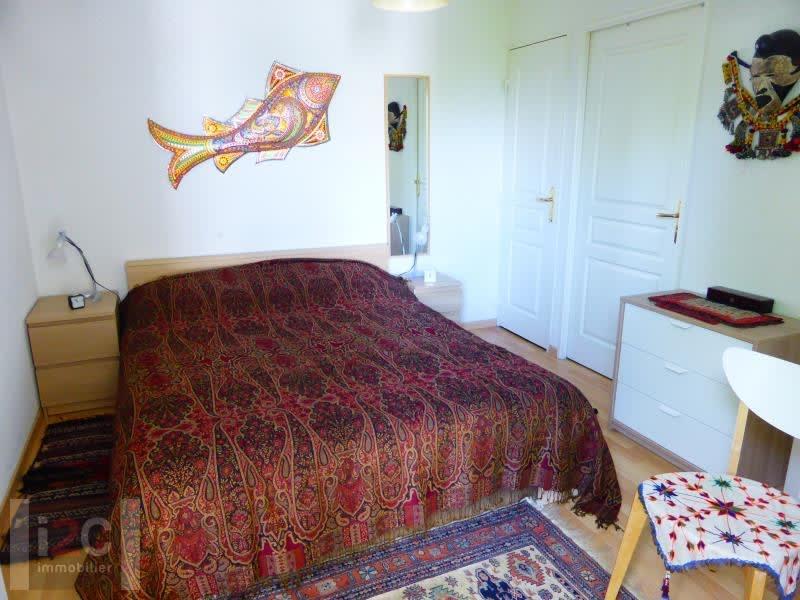 Rental apartment Prevessin-moens 1006€ CC - Picture 4