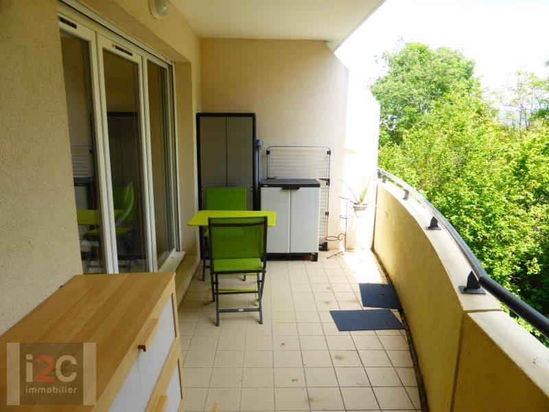 Rental apartment Prevessin-moens 1006€ CC - Picture 6