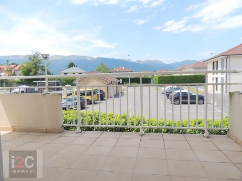 Sale apartment Ornex 295 000€ - Picture 8