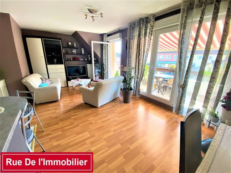 Vente appartement Saverne 226 845€ - Photo 3