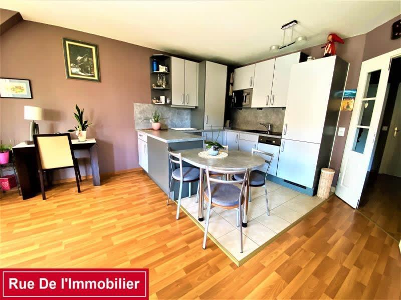 Vente appartement Saverne 226 845€ - Photo 4