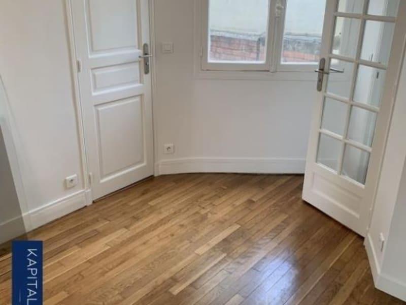 Sale apartment Paris 13ème 330000€ - Picture 4
