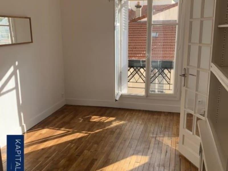 Sale apartment Paris 13ème 330000€ - Picture 6