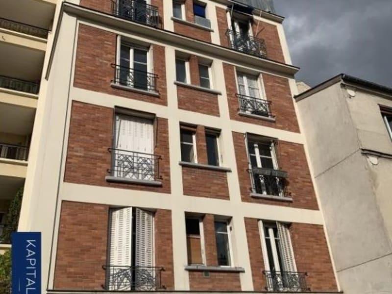 Sale apartment Paris 13ème 330000€ - Picture 7