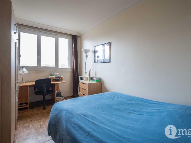 Vente appartement Paris 17ème 665000€ - Photo 4