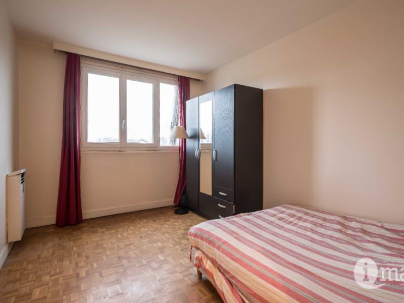 Vente appartement Paris 17ème 665000€ - Photo 5