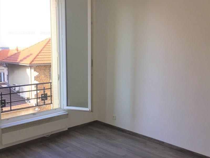Vente appartement Aulnay sous bois 164500€ - Photo 6