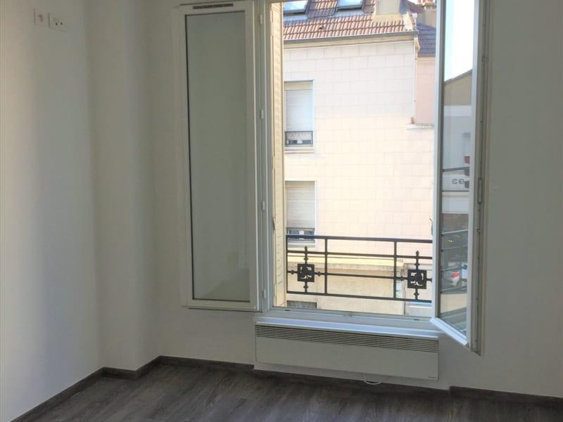 Vente appartement Aulnay sous bois 164500€ - Photo 7