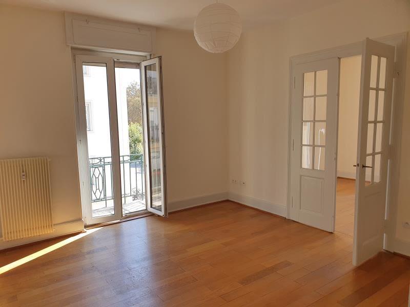 Strasbourg - 4 pièce(s) - 88.42 m2 - 1er étage