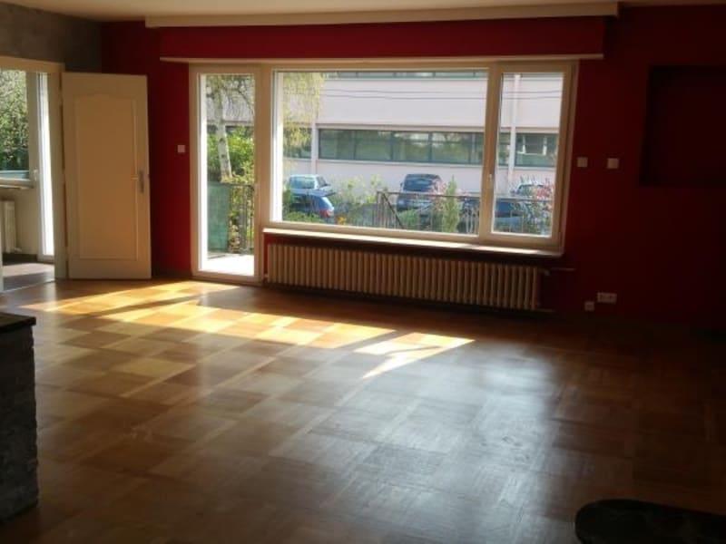 Strasbourg - 2 pièce(s) - 1er étage