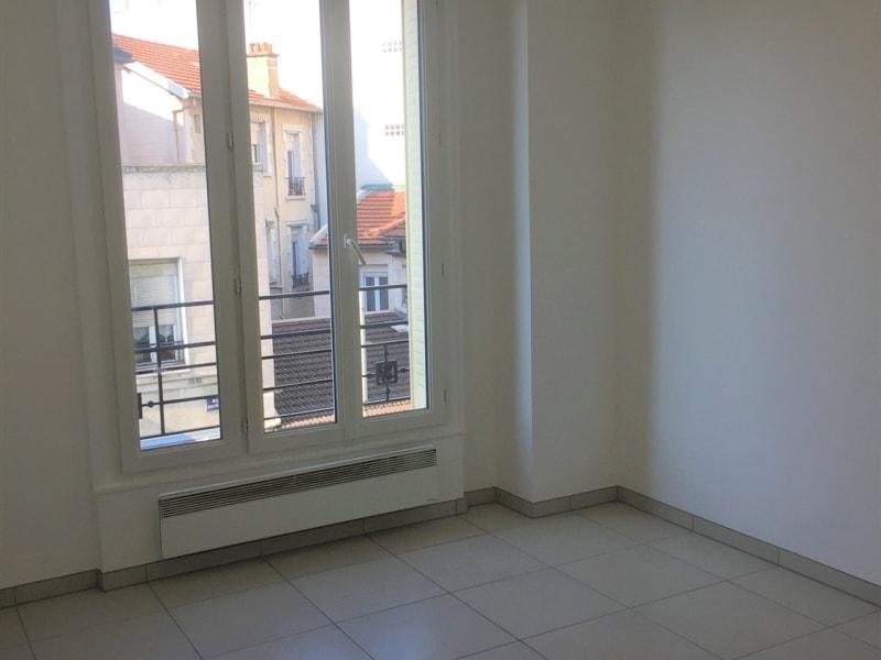 Vente appartement Aulnay sous bois 164500€ - Photo 5