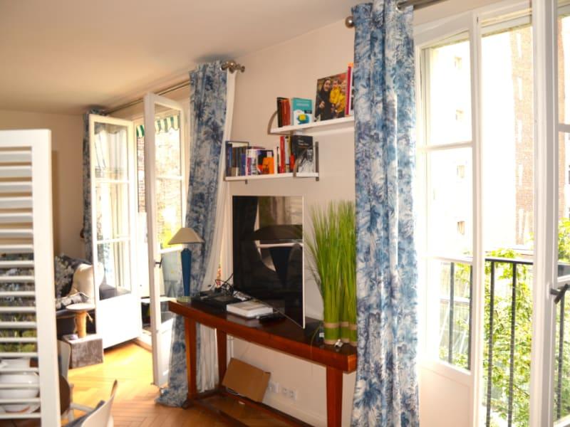 出售 公寓 Paris 5ème 890000€ - 照片 15