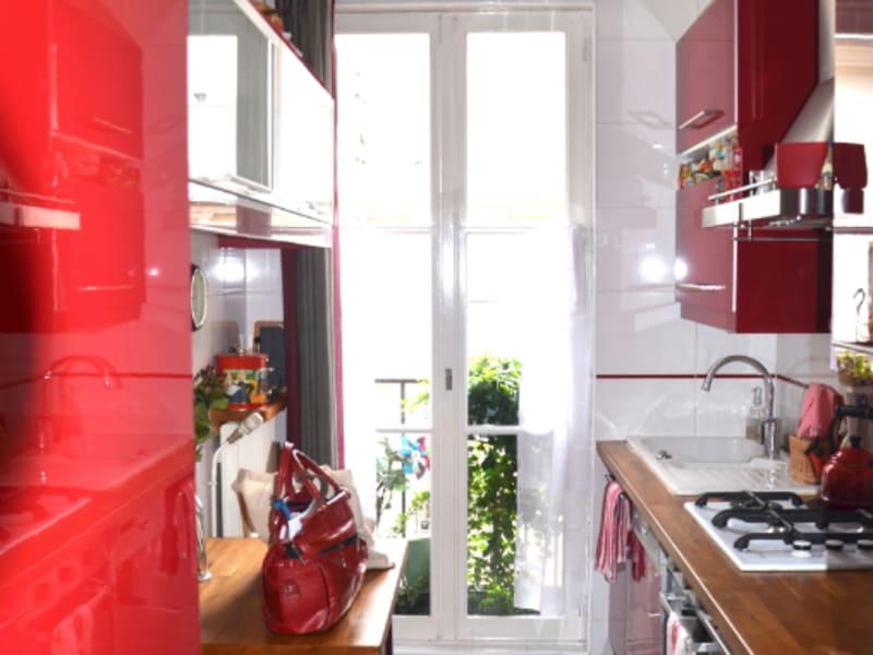 出售 公寓 Paris 5ème 890000€ - 照片 17