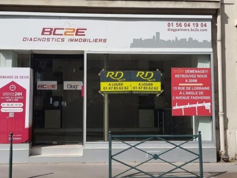 Location local commercial Asnieres sur seine 916€ HC - Photo 1