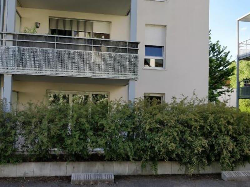 Location appartement Eckbolsheim 594€ CC - Photo 7