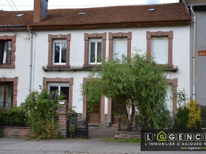 Vente maison / villa Senones 89900€ - Photo 5